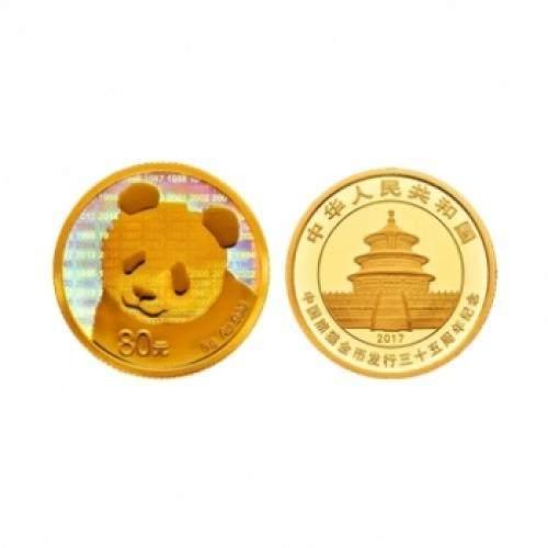 2017年中国熊猫金币发行35周年金银纪念币套装