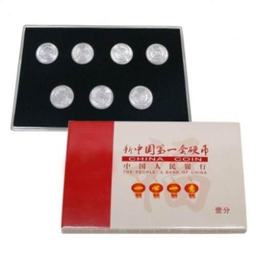 新中国的第一套硬币 1 2 5分硬币大全套