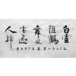 华北书画院副院长 史双柱《白云随鹤舞 风雪逐人归》8平尺