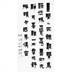 中国书法家协会会员 孟繁博《菜根谭句》8平尺