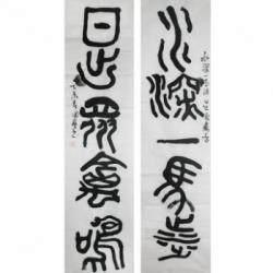 中国书法家协会会员 刘国宝《水深一马涉,日出众禽鸣》8平尺