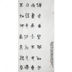 中国书法家协会会员 刘慧《洞庭雨望楚江分》8平尺