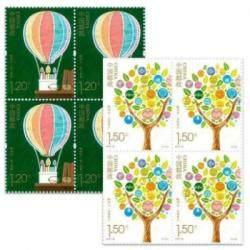 2014-19《教师节》纪念邮票 四方联