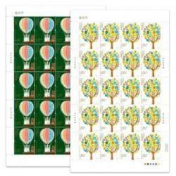 2014-19《教师节》纪念邮票 大版票