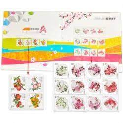 《桃李天下》教师节邮票珍藏册