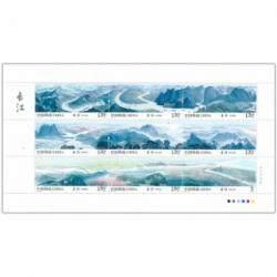 2014-20《长江》特种邮票 小版票