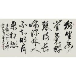 中国书画协会副主席 董志军《王维诗词》