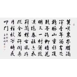 中国书法家协会会员 孟繁博《陆游诗》8平尺