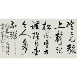 中国书画协会副主席 董志军《刘长卿》