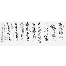 中国美术家协会会员 陈仕彬《书法(5)》11平尺