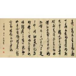 中国书法家协会北京分会会员 王金朋 《主席词》