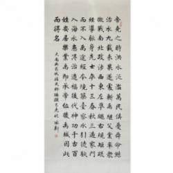 山东省德州地区书画家协会会员 潘冰新《大禹与禹城》8平尺