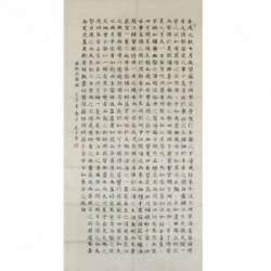 山东省德州地区书画家协会会员 潘冰新《赤壁赋》8.5平尺