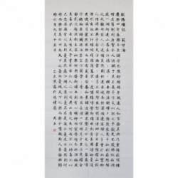 山东省德州地区书画家协会会员 潘冰新《岳阳楼记》8平尺
