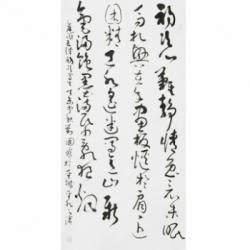中国书法家协会会员 刘国宝《五律初次写生》8平尺