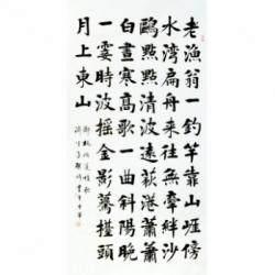 中国书法家协会会员 孟繁博《郑板桥道情歌》8平尺