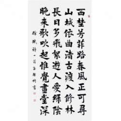 中国书法家协会会员 孟繁博《徐玑诗一首(2)》8平尺