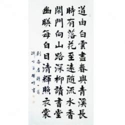 中国书法家协会会员 孟繁博《刘春虚诗》8平尺