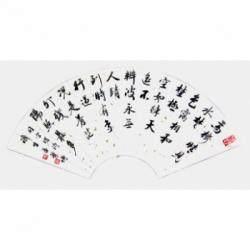 中国书法家协会会员 孟繁博《扇面 司空曙诗》2平尺
