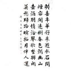 中国书法家协会会员 孟繁博《孟浩然诗》8平尺