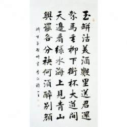 中国书法家协会会员 孟繁博《李白诗》8平尺
