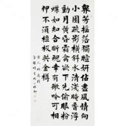 中国书法家协会会员 孟繁博《林逋诗》8平尺