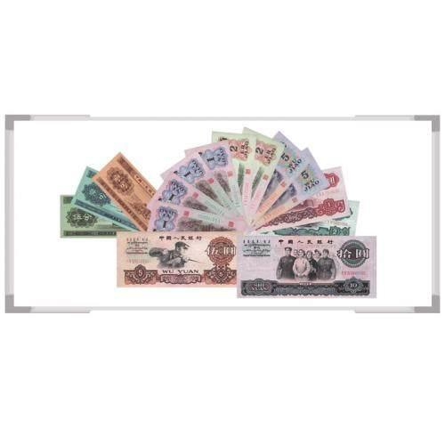 第三套人民币小全套 15枚【大国工匠 中国钞】
