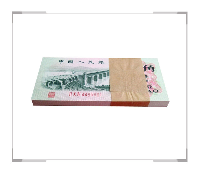 第三套人民币2角(二角)三冠 百连号