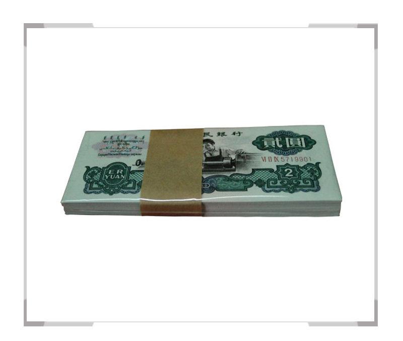 第三套2元(二元)车工五星百连号