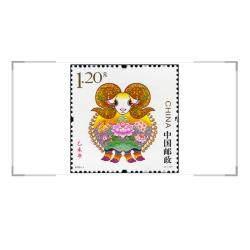2015-1 第三轮生肖邮票 乙未羊年生肖邮票 单枚