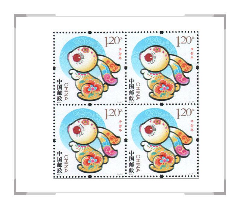 2011-1 第三轮兔年生肖邮票 四方联【大国工匠 方寸艺匠】