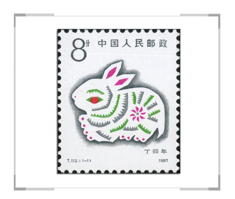 T112 第一轮兔年生肖邮票 单枚【大国工匠 方寸艺匠】