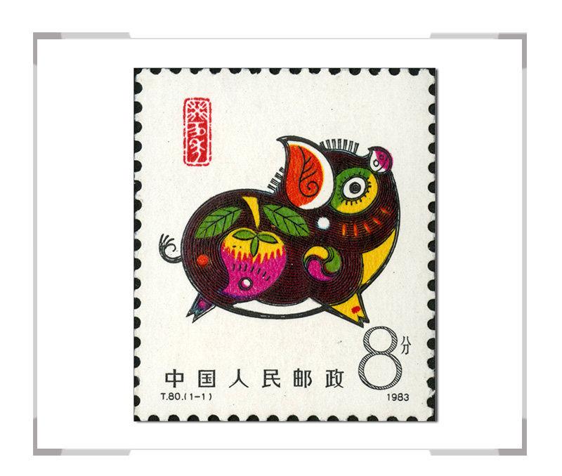 T80 第一轮猪年生肖邮票 单枚