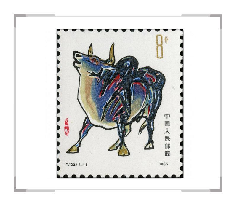 T102 第一轮牛年生肖邮票 单枚