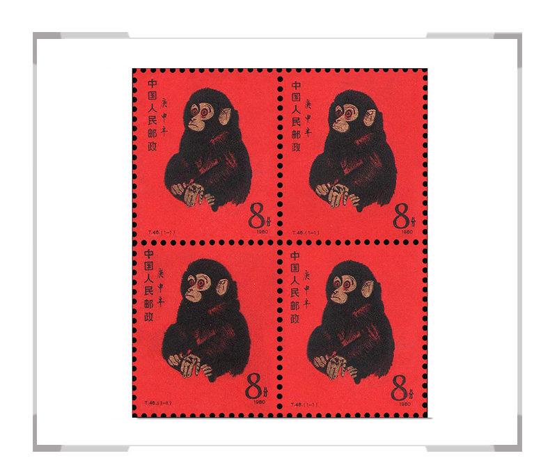 T46 第一轮猴年生肖邮票 四方联