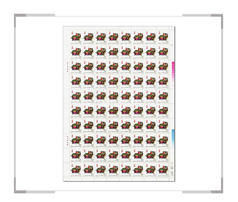 T80 第一轮猪年生肖邮票 大版票