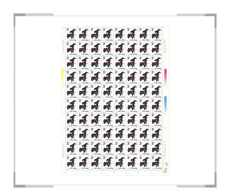 T159 第一轮羊年生肖邮票 大版票