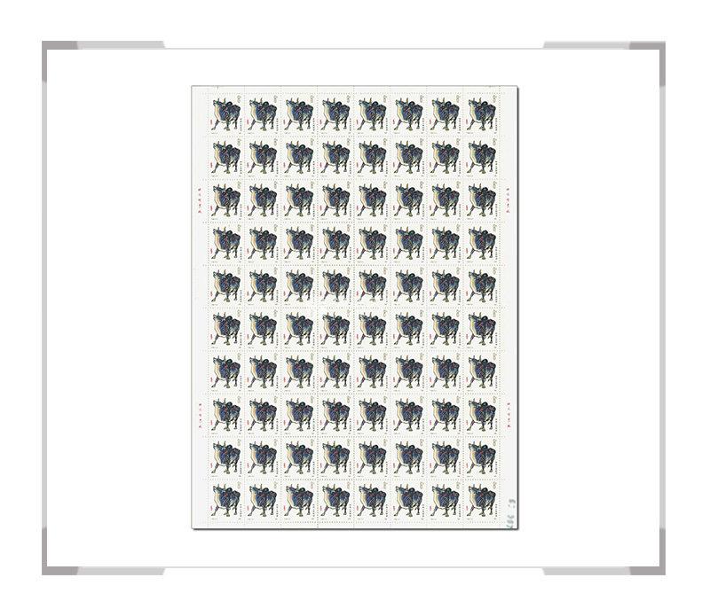T102 第一轮牛年生肖邮票 大版票