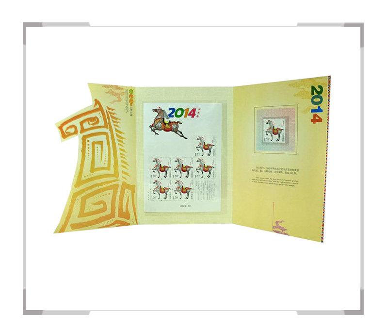 2014-1《龙马精神》2014甲午马年生肖邮票 小版邮折