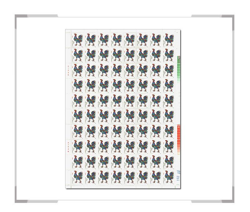 1981年邮票 T58 一轮生肖邮票鸡大版