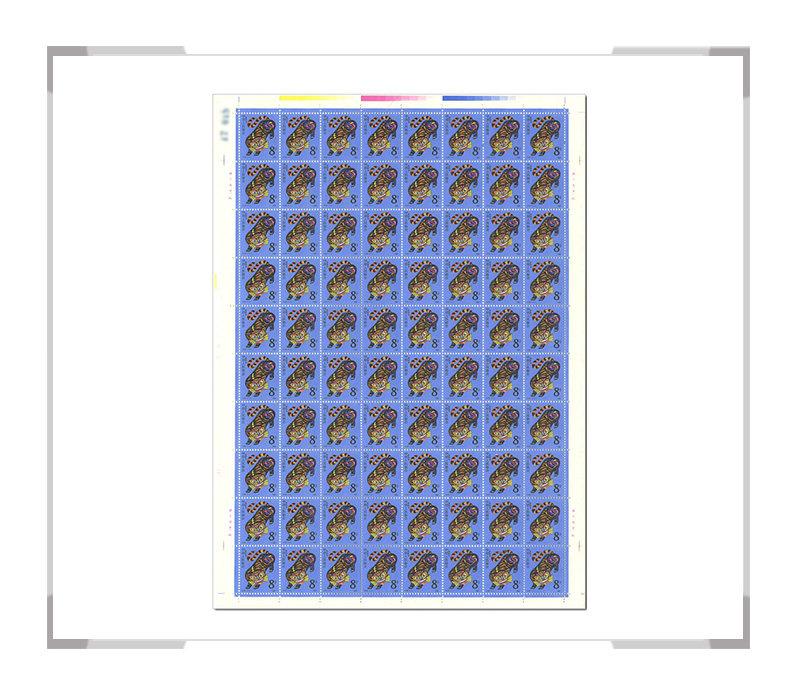 T107 第一轮虎年生肖邮票 大版票