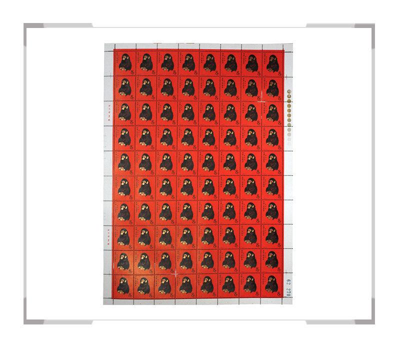 T46 第一轮猴年生肖邮票 大版票