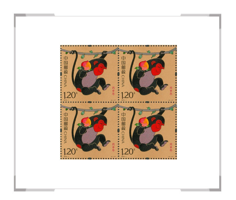 2016-1 第四轮猴年生肖邮票 四方联