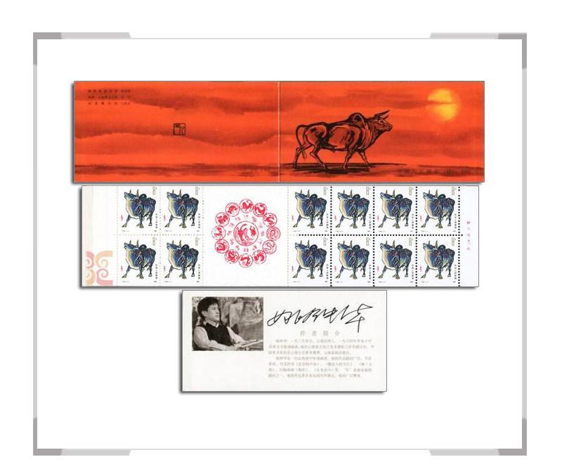 1985年邮票 SB12 一轮生肖邮票牛小本票