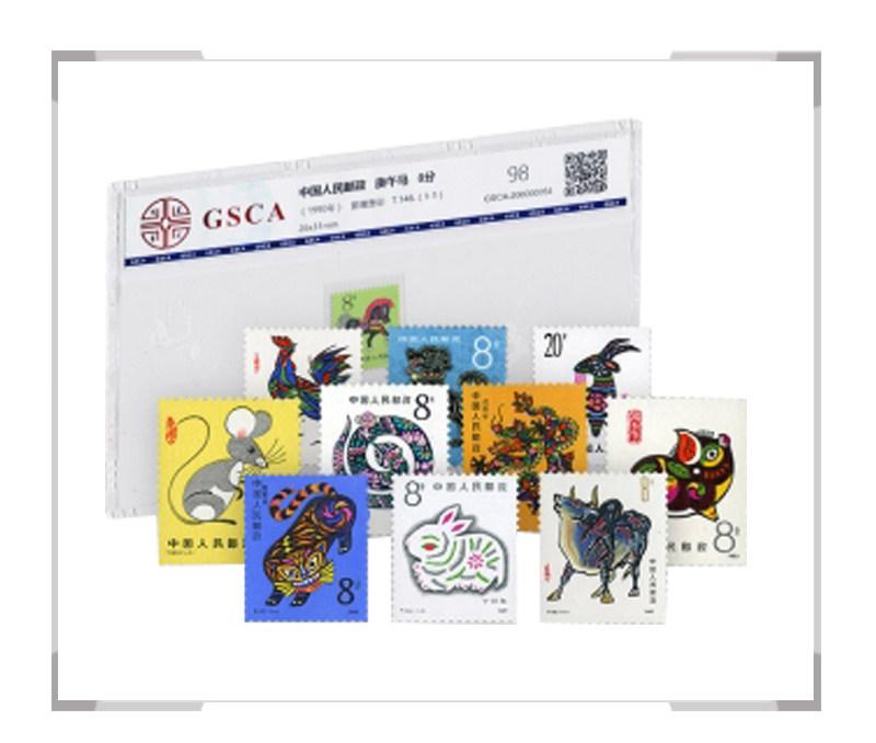 【评级】首轮十二生肖邮票大全套(不含猴)