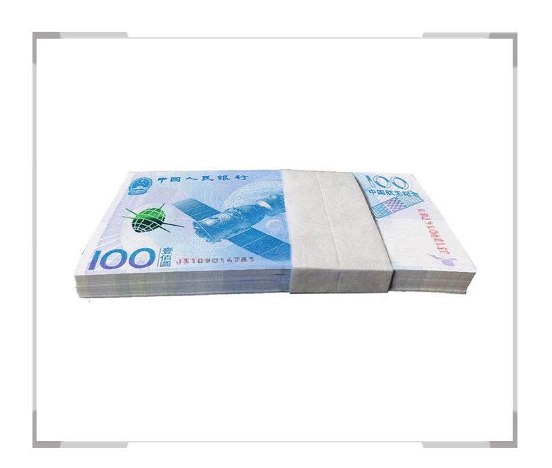 中国航天纪念钞整刀(银行原刀)