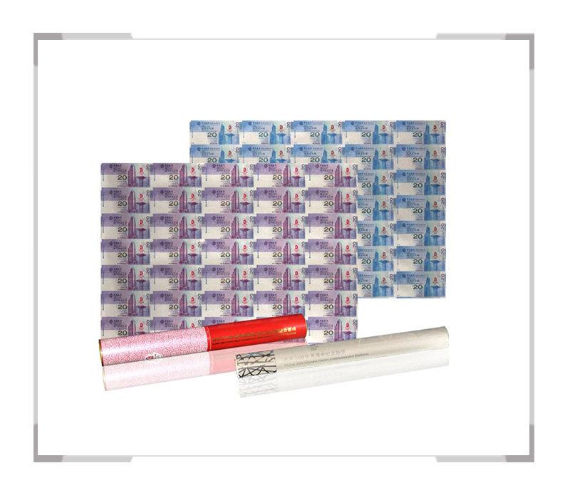 香港澳门奥运20元纪念钞35连体整版钞套装
