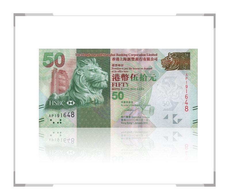 吉庆佳节50元 元宵纪念钞