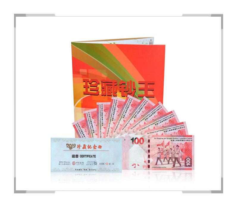 庆祝香港回归15周年中国首枚阅兵钞10连号