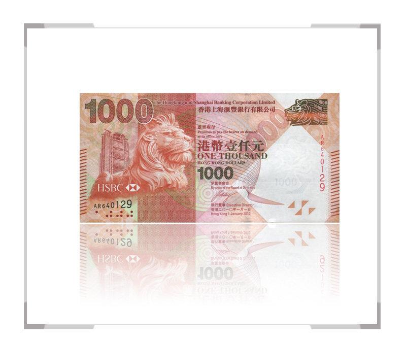 吉庆佳节1000元端午纪念钞